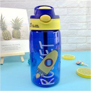 Бутылка пластиковая 480 мл, 682TE079